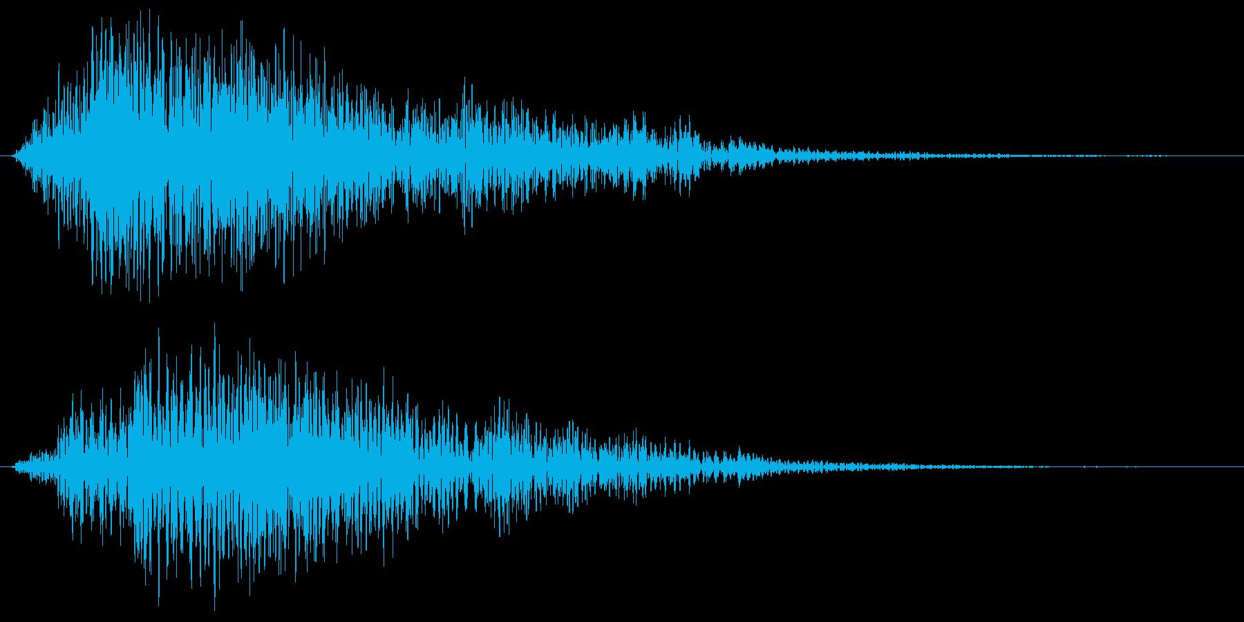 ブワーン+プゥ(幻想的な音)の再生済みの波形