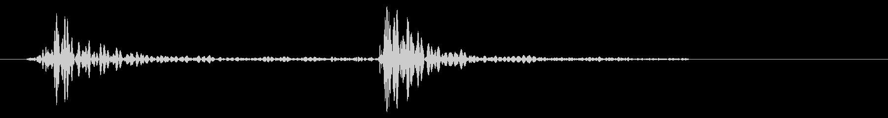 車のワイパーの音/1往復/遅いの未再生の波形