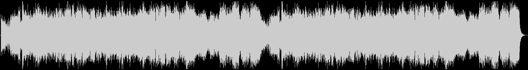 砂漠のエスニック曲の未再生の波形