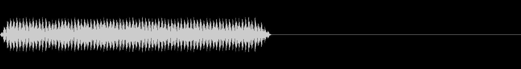 ドアブザー:クイックバズ;ヴィンテ...の未再生の波形