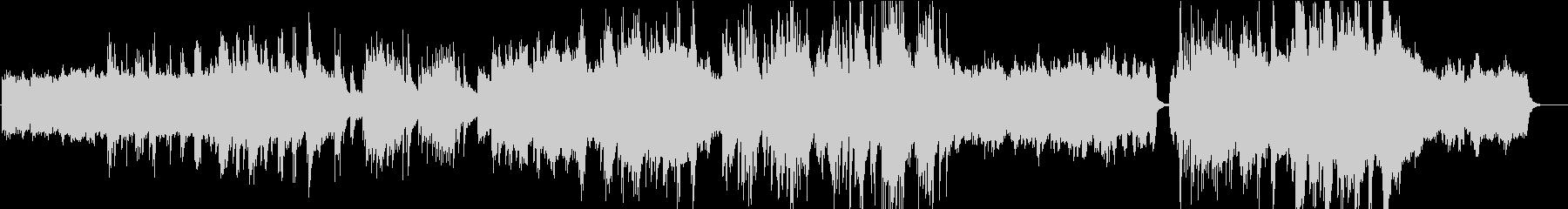 涼しげなヒーリング曲の未再生の波形