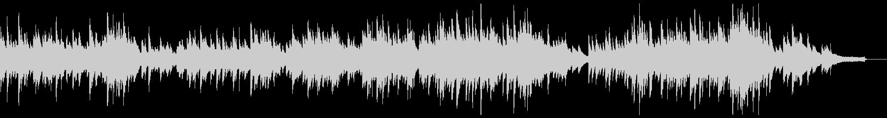 ブラームス間奏曲イ長調(ピアノソロ)の未再生の波形