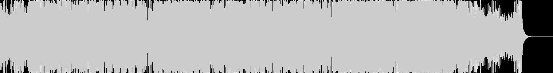 ボイスコーラスがエモーショナルなEDMの未再生の波形