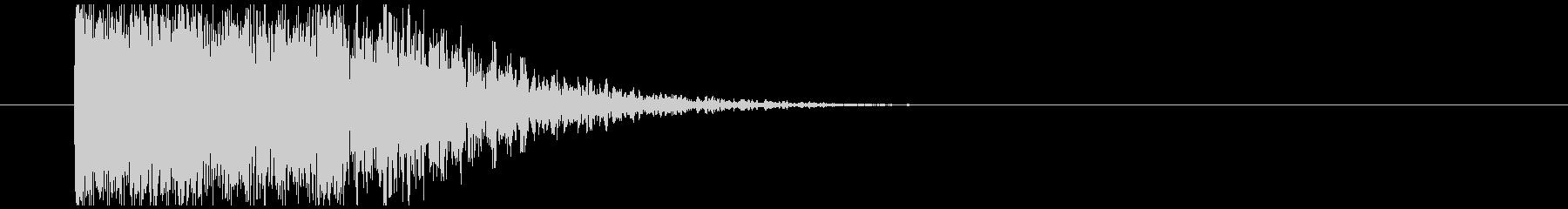 ドカーン 爆発音の未再生の波形