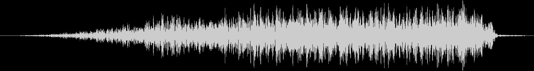 エアヒューッシュスイーパー1の未再生の波形