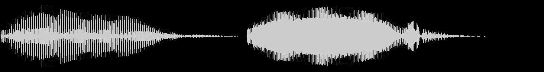 明るいトランペットの未再生の波形