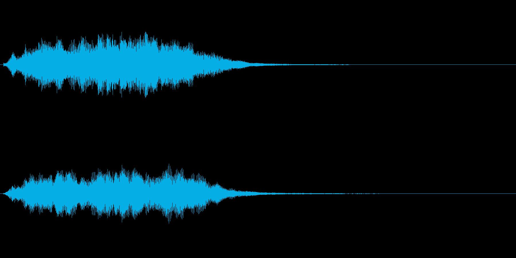 パァァ...(光が差す、感動的)の再生済みの波形