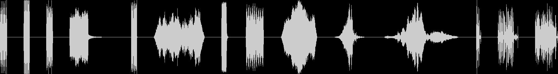 アラーム、ベル、サイレン、ラジオ電...の未再生の波形