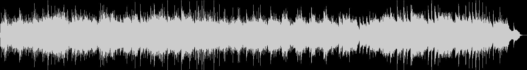 アラベスク第1番・アコギの未再生の波形