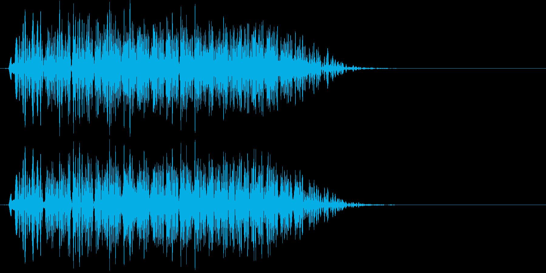 グルルル。獣のうなり声(高)の再生済みの波形