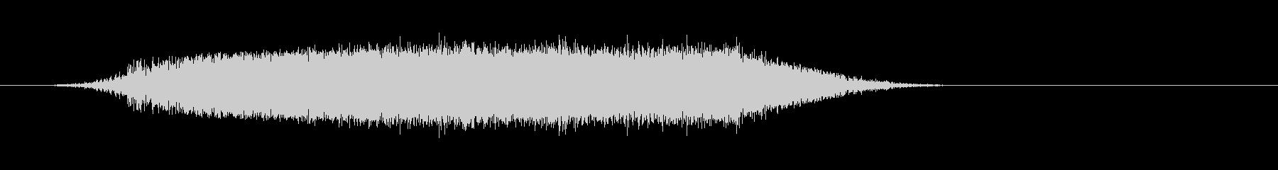 クイックリッピングフーシュの未再生の波形