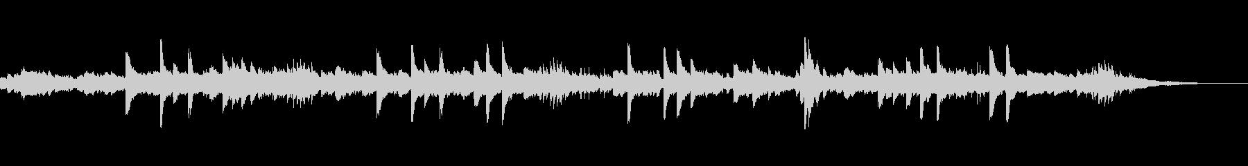 ゆらめくピアノの音色・なぐさめのメロディの未再生の波形