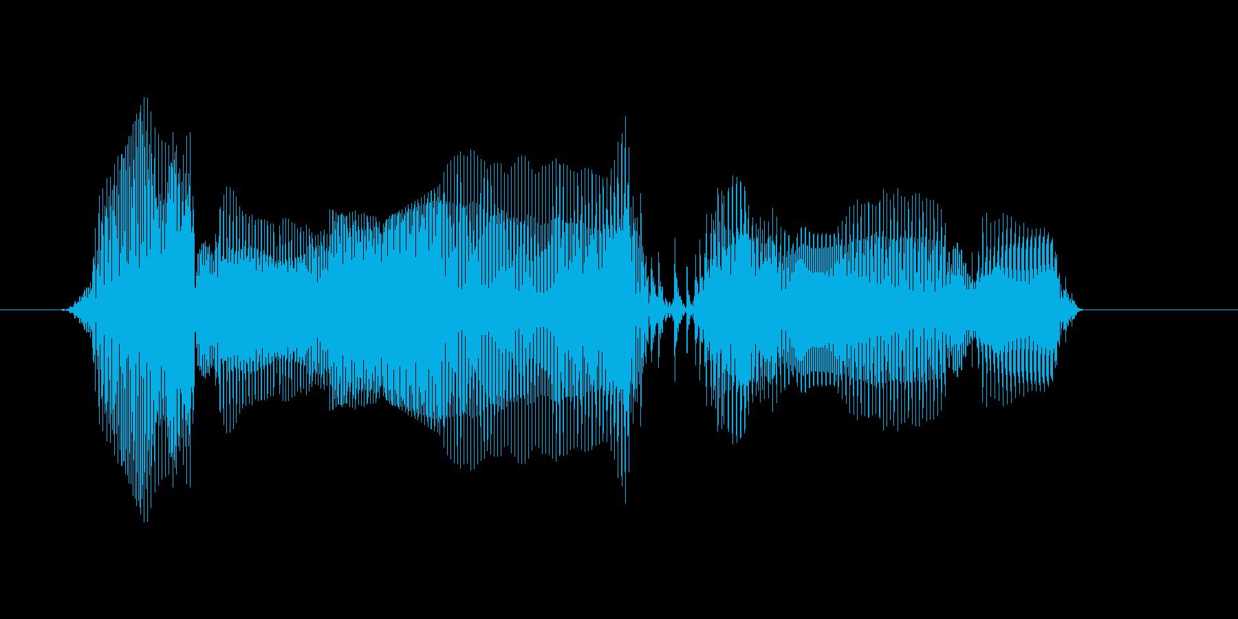 ボリュームを上げるの再生済みの波形