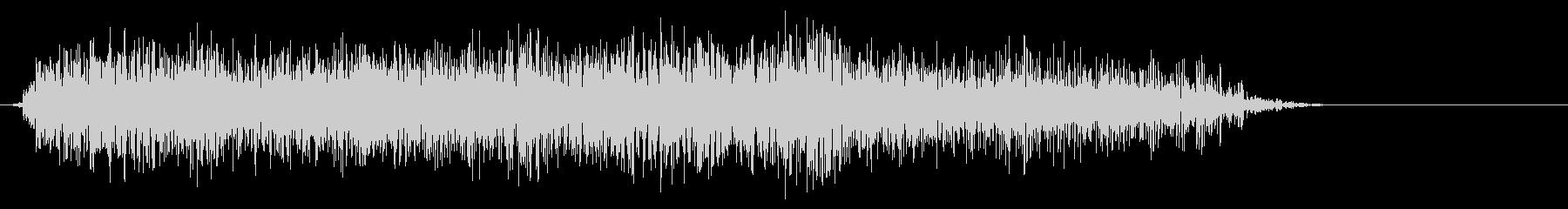 エレクトリックギター:スライドパワ...の未再生の波形