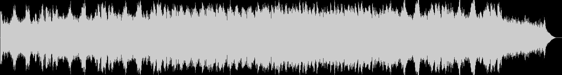 ストリングス主体の暗く悲しいBGMの未再生の波形
