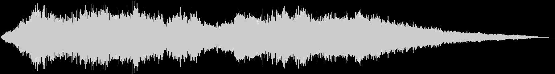 静かな始まりを連想するストリングス曲の未再生の波形