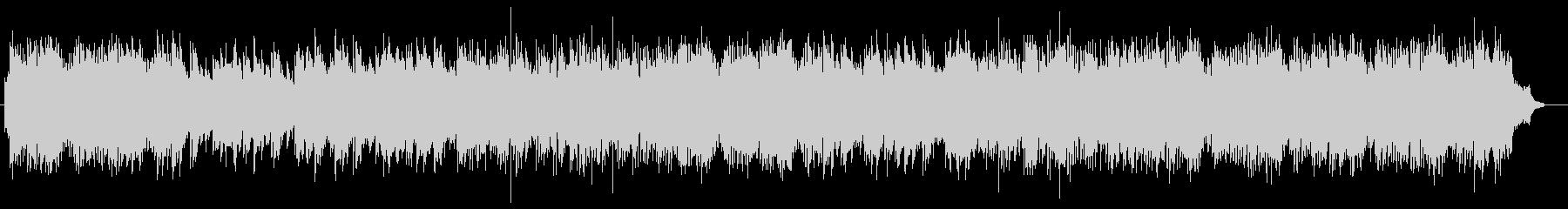 ストリングスとチェロのハーモニーの未再生の波形