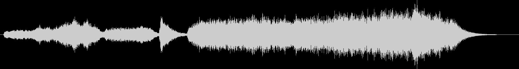 ストリングスによる王道ホラーアンビエントの未再生の波形