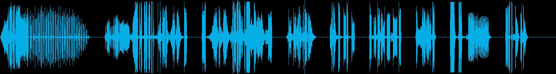 DJ Mad Computer X10の再生済みの波形
