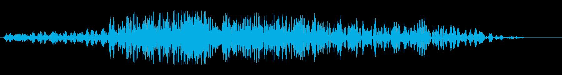 グルグルビシューン(風の音)の再生済みの波形