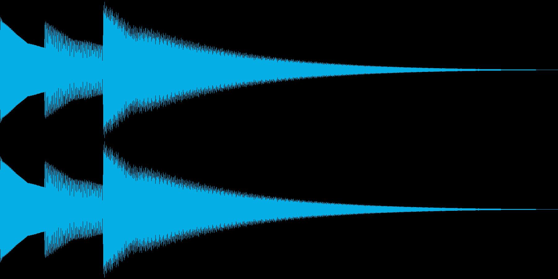 アイテム入手など ピロリーンの再生済みの波形