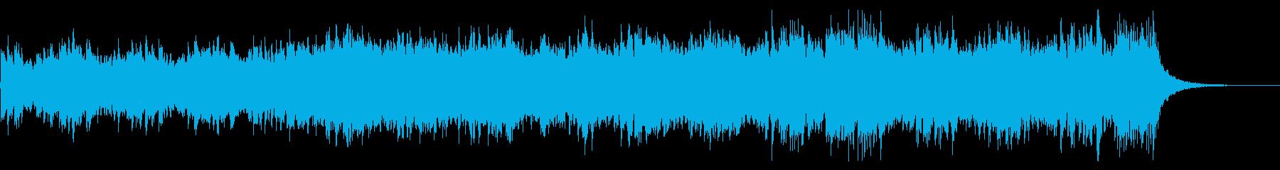 トロピカルハウスの再生済みの波形