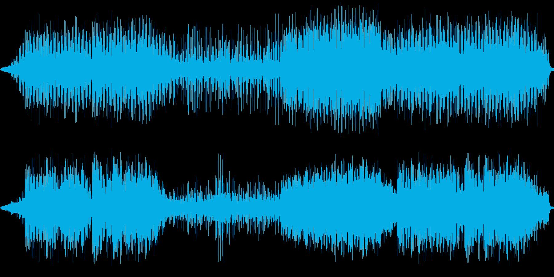 民族風の色々な感情の混じった曲の再生済みの波形