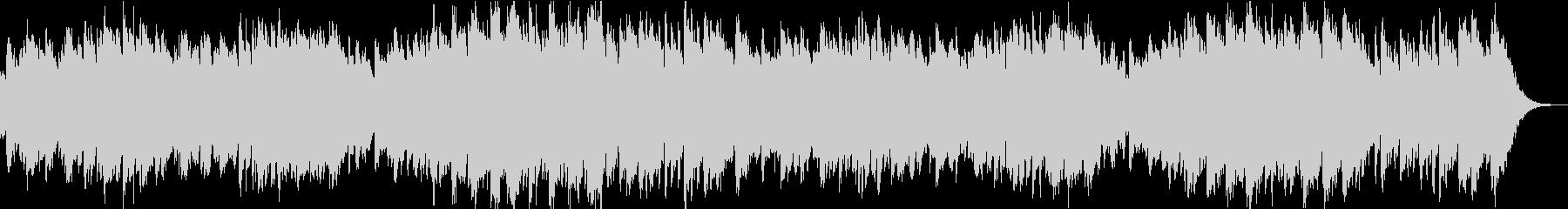 ジムノペディ第一番(幻想的音色)の未再生の波形