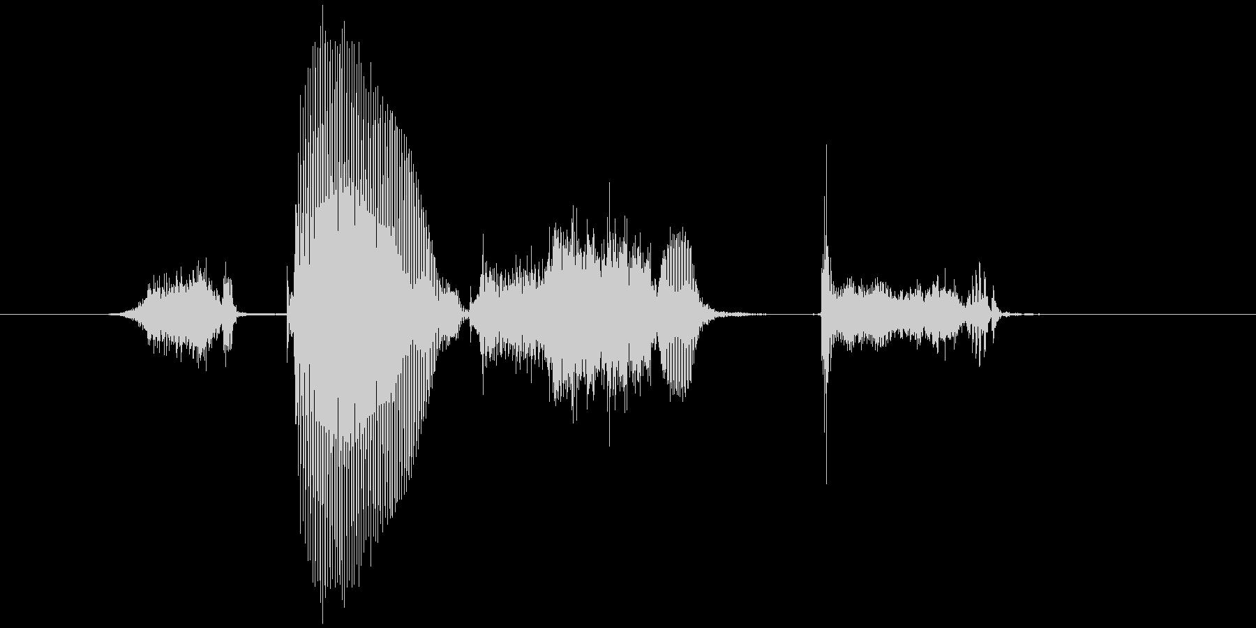 ステージ6(しっくす)の未再生の波形