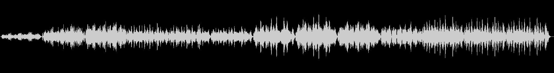 ほのぼのとしたオーケストラ曲の未再生の波形