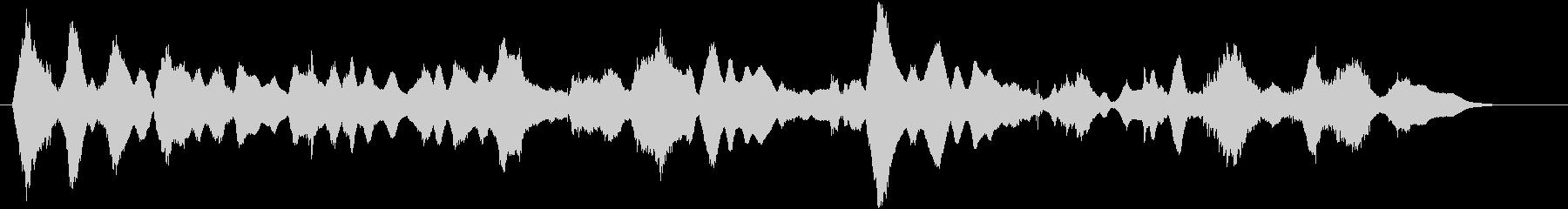 シリアス音5の未再生の波形