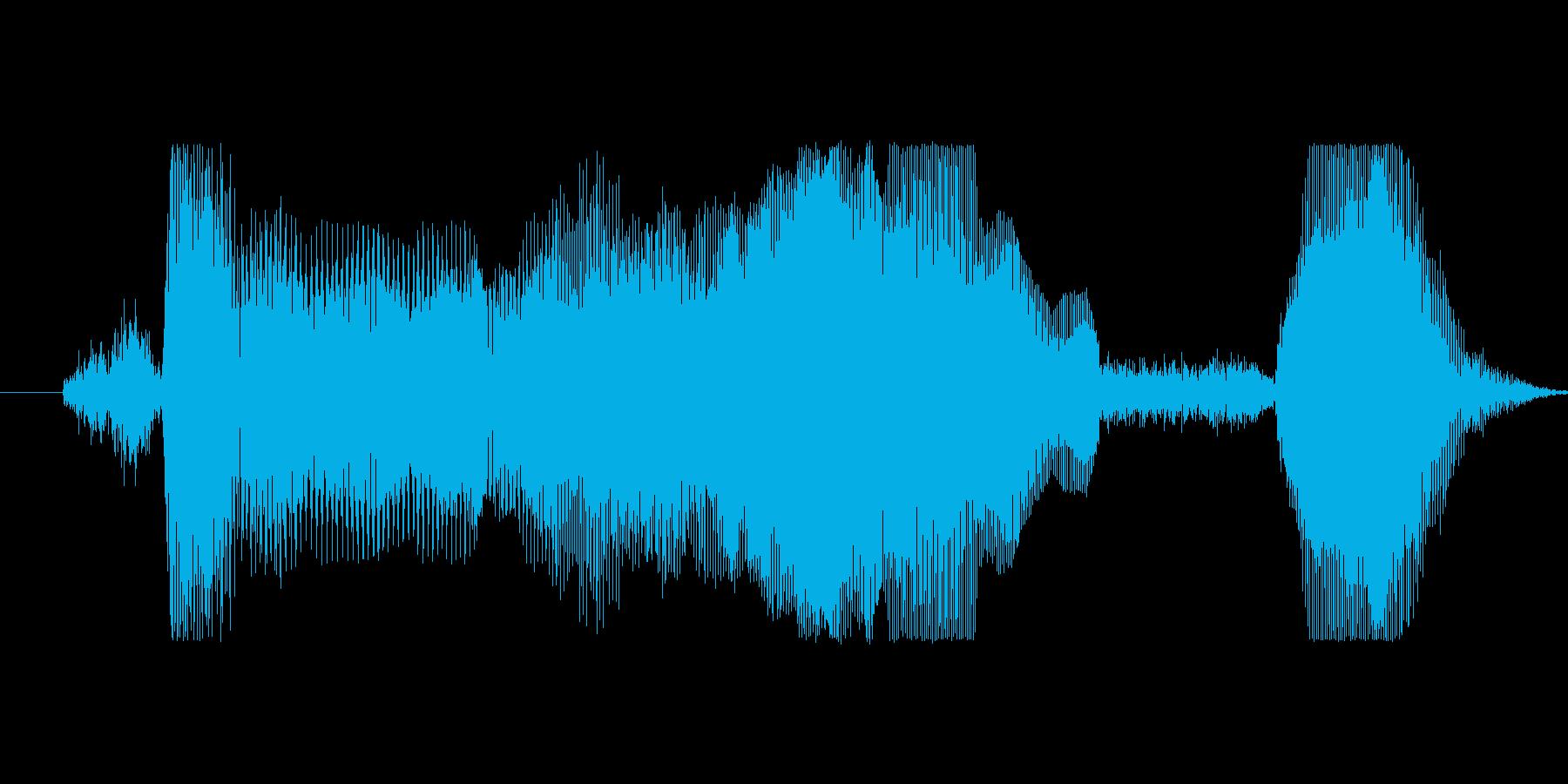 チャ〜ンス!の再生済みの波形