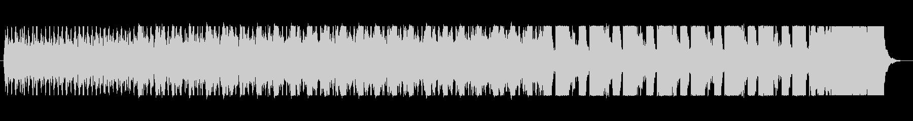 シリアスな場面をイメージの未再生の波形