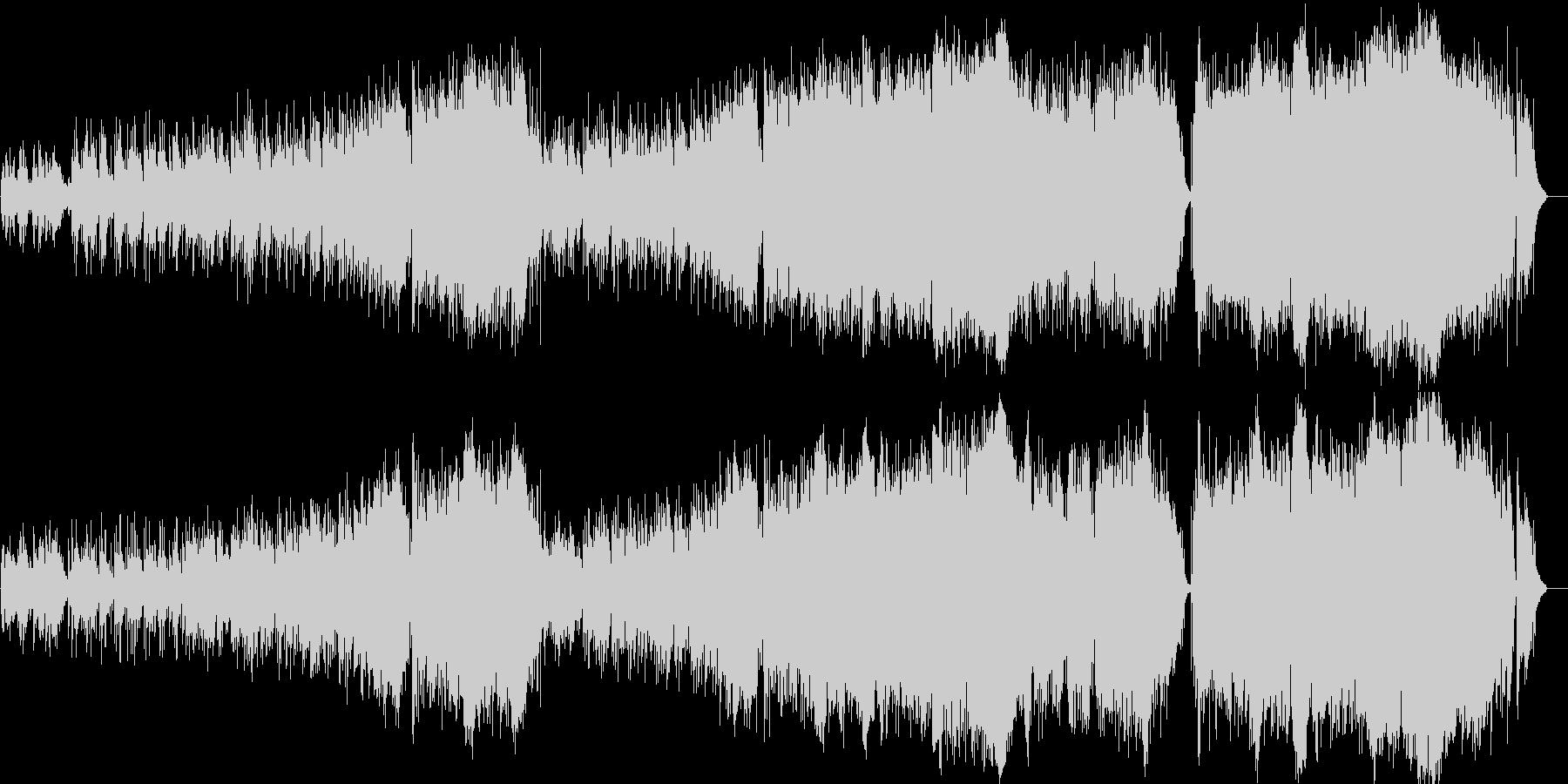 きらびやかなイメージのバラード曲です。の未再生の波形