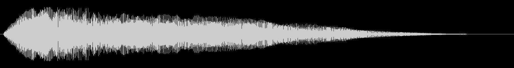 ピヨヨヨョ〜ン(上下あり)の未再生の波形