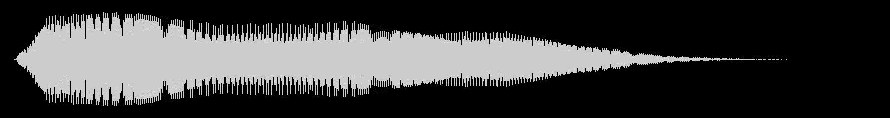 ピュウウーンというコミカルな音の未再生の波形