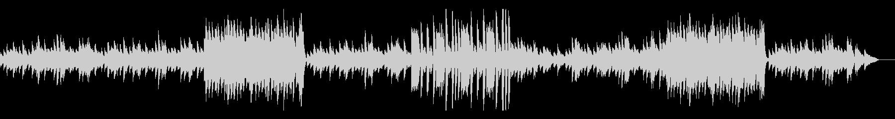 シューマン 無邪気で悪戯なピアノ曲高音質の未再生の波形