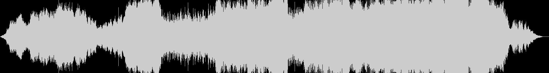 響きと迫力がインパクトあるメロディーの未再生の波形