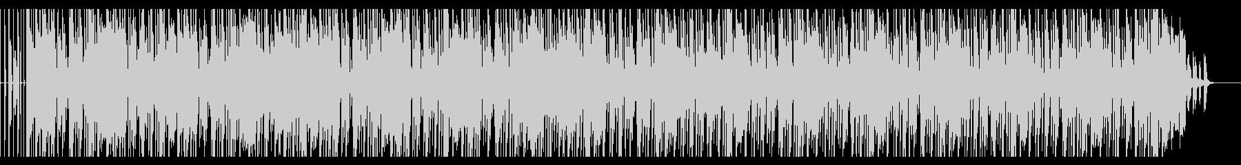 【短いVer5】70年代ファンクロック風の未再生の波形