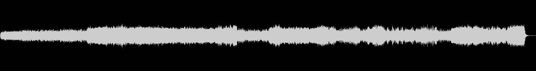 バッハのオルガン曲の未再生の波形