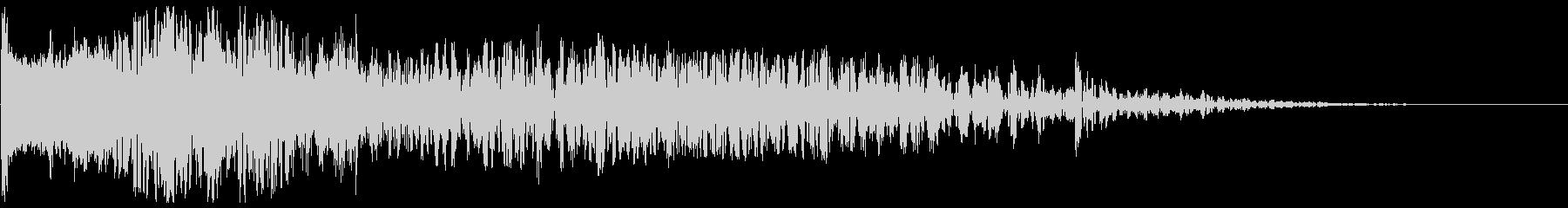 爆発音・大砲5の未再生の波形