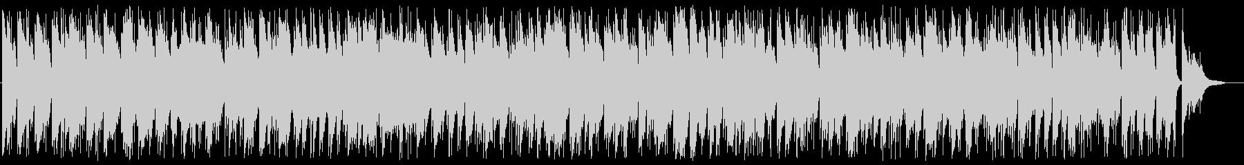 アメイジング・グレイス ボサノバアレンジの未再生の波形