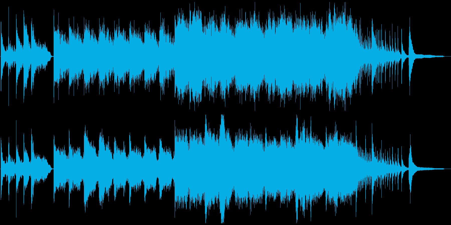 ピアノとストリングスが奏でる感動的な曲の再生済みの波形