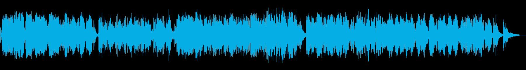 穏やかな物語調のピアノソロの再生済みの波形