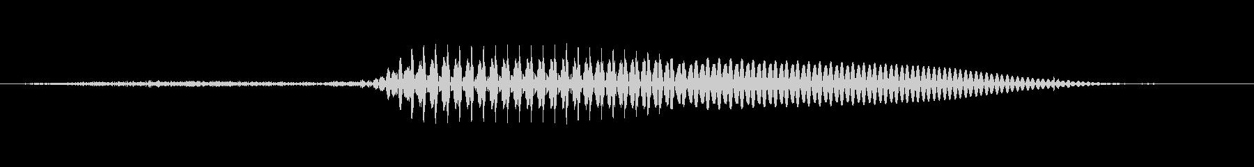 (女性)ドイツ語 数字5(五) フンフの未再生の波形