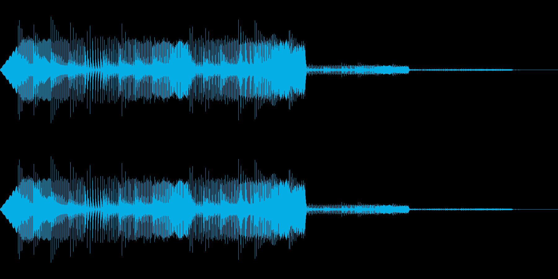 通知(8bit風)の再生済みの波形