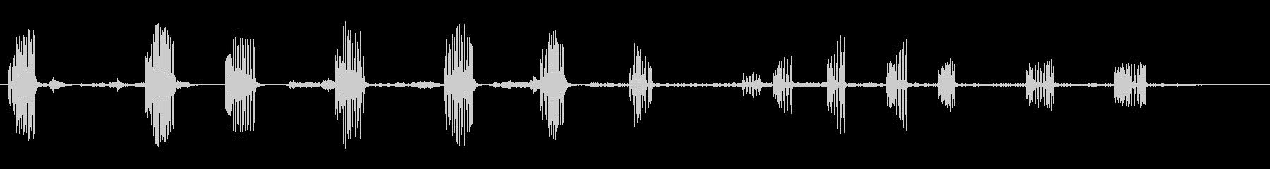 Herrerillo comun-...の未再生の波形