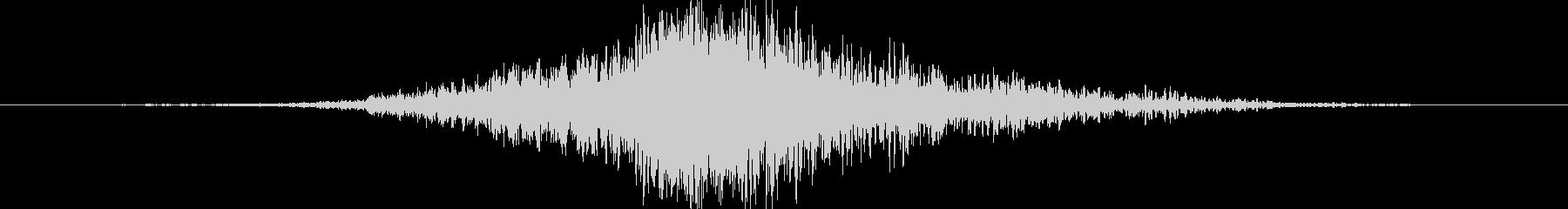 シューどーん:勢いよくその場を去る音の未再生の波形