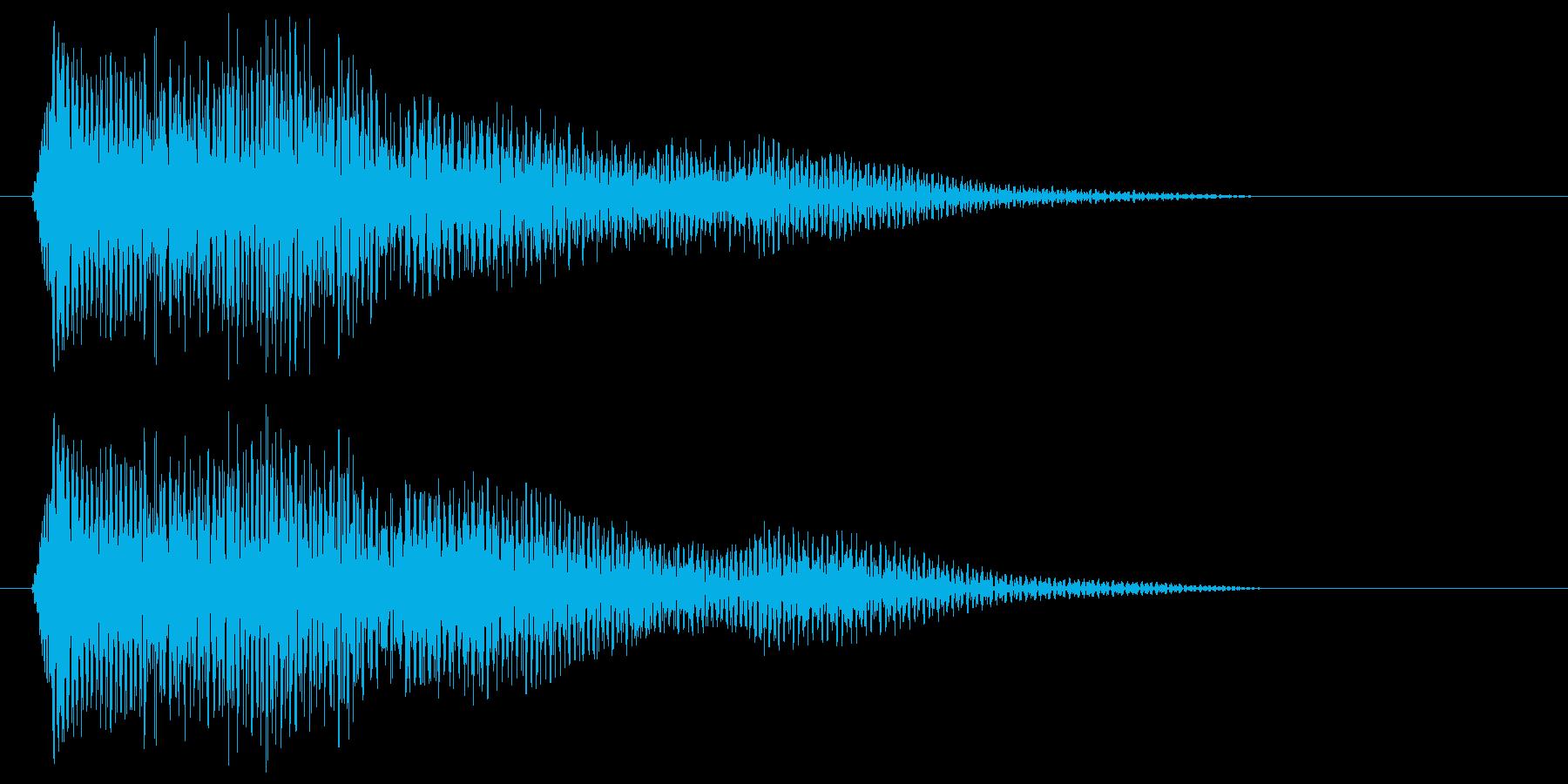 ピロリッ(クリック音)の再生済みの波形