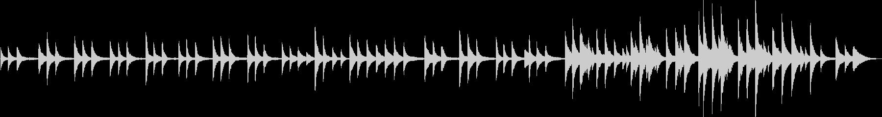 静かで幻想的な優しいピアノバラードの未再生の波形